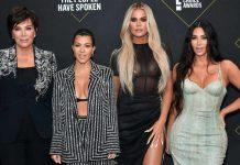 Koutrtney Kardashian detox ρόφημα συνταγή