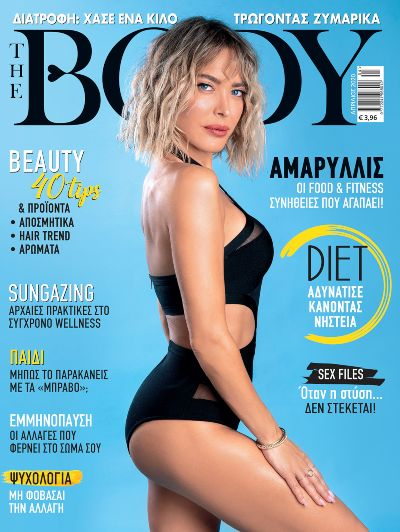 The Body Magazine