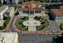 δρόμοι Αθήνας μετά τον κορονοϊό βίντεο
